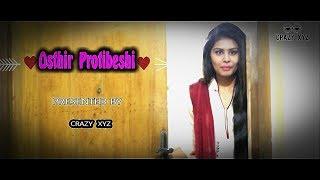 'Osthir Protibeshi' by Crazy XYZ