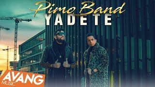Pimo Band - Yadete OFFICIAL VIDEO   پیمو بند - یادته