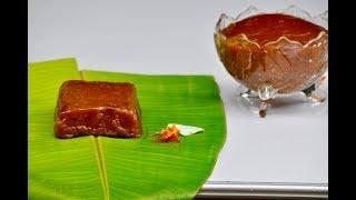 ചക്ക വരട്ടിയത്  ചക്ക ഹൽവ Jackfruit Halwa -Recipe no 181