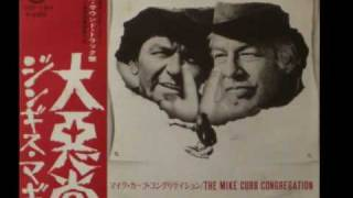 Mike Curb 映画「大悪党ジンギス・マギー」 Dirty Dingus Magee