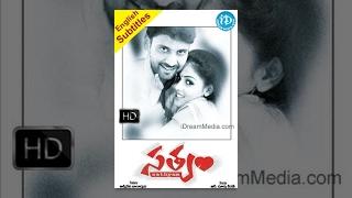 Satyam Telugu Full Movie || Sumanth, Genelia, Bramhanandam || Surya Kiran || Chakri