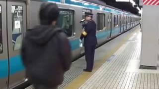 【客終合図】JR京浜東北線品川駅3番線 合図灯による乗降終了合図