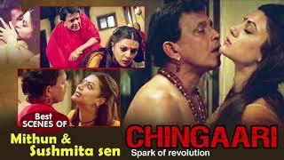 sex romance video bhojpuri anjana singh sex hot.....