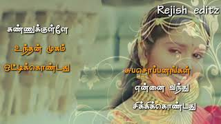 Sollamale yaar parthathu song/poove unakaga movie/tamil whats app status