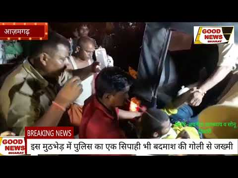 Xxx Mp4 VEDIO 50हज़ार रुपये का इनामी बदमाश पुलिस मुठभेड़ में घायल बदमाशो की गोली से एक सिपाही भी हुआ जख्मी 3gp Sex