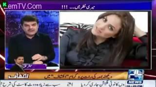Mubashir Luqman exposing nida yasir planted show