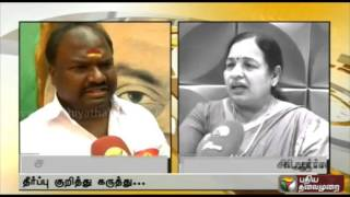 DMDK MLA Chandrakumar welcomes the supreme court's ruling with respect to the suspension case