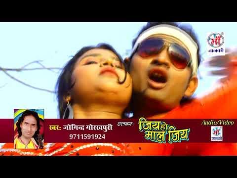 Xxx Mp4 HD Triple X Boy कवनो चक्की के आटा खईलू Latest Bhojpuri Romance Video 2018 3gp Sex