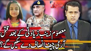 Takrar with Imran Khan - Live from Zainab