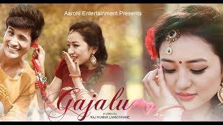 Gajalu - Binay K2 Ft. Alisha Rai & Sunil Chhetri (Nepali Thitoos) | New Nepali Pop Song 2017