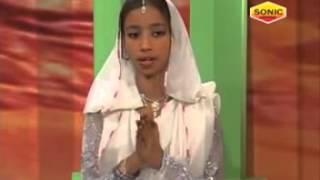 Girvi Rakhne Ka Waqeya neha naaz