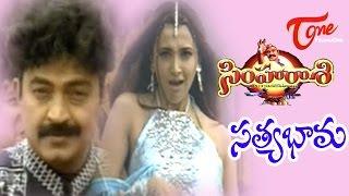 Simharasi Songs - Satyabhama - Rajasekhar - Saakshi Sivananad