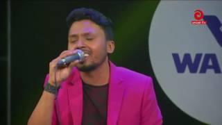 Ekla Ekla Din Jai Belal Khan 720p HD