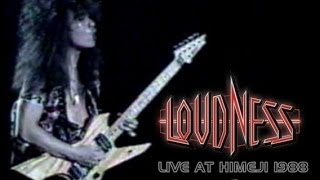 LOUDNESS - Live in Himeji 1988 (Full video)