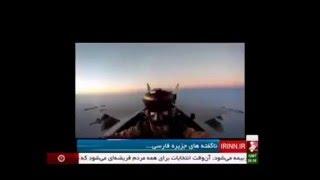 Iran warning to U.S. aircraft searching for missing Navy ships, sailors