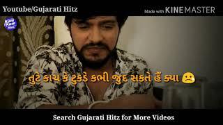 Bewafa yaara Sad 😢  Whatsapp status - vijay suvada | Gujarati Whatsapp Status | New Gujarati Status
