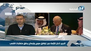 منهل: الشعب السوري لن يقبل ببشار الأسد يوم واحد في العملية لإنتقالية