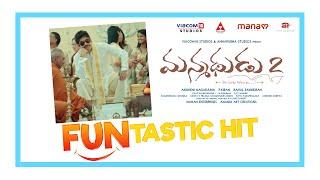 Manmadhudu 2 is FUNtastic hit | Akkineni Nagarjuna | Rakul Preet | Rahul Ravindran | Now In Cinemas