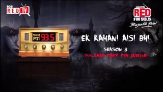 Ek Kahani Aisi Bhi - Season 3 - Episode 41