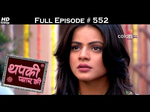 Thapki Pyar Ki - 17th January 2017 - थपकी प्यार की - Full Episode HD
