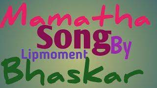 mamatha song
