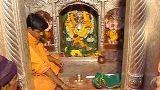 Marathi Song | Aarti Paramparik | Neelam | Kalubai Devi Songs 2014
