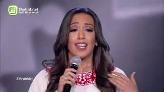 Arab Idol – العروض المباشرة – نادين الخطيب – هل اسمراني اللون – ع الاوف مشعل
