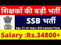 Download Video Download #SSB में आई 833 #Lecturer की बड़ी भर्ती , Salary: Rs.34800 | SSB Recruitment 2018 -833 Lecturer Post 3GP MP4 FLV