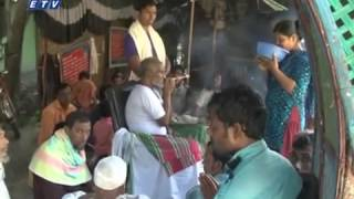 Biri Baba - Comilla Bangladesh, Ekusher Chokh