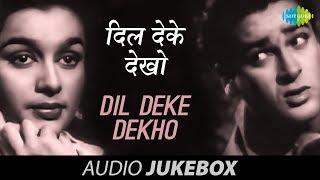 Dil Deke Dekho [1959] Songs | Shammi Kapoor, Asha Parekh | Music By Usha Khanna