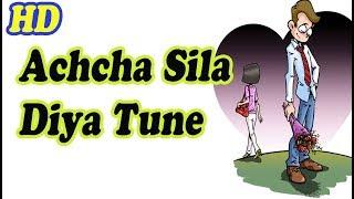 Acha Sila Diya Tune Full HD DJ Jhankar   HD   Bewafa Sanam  Sonu Nigam Anuradha Paudwal
