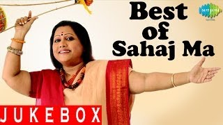 Best of Sahaj Ma | Bengali Folk Songs Audio Jukebox | Tomay Hrid Majhare Rakhbo | Traditional Songs