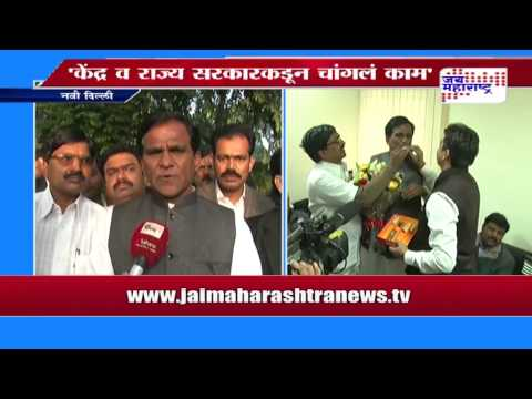 Xxx Mp4 Raosaheb Danve Patil New Maharashtra BJP Chief 3gp Sex
