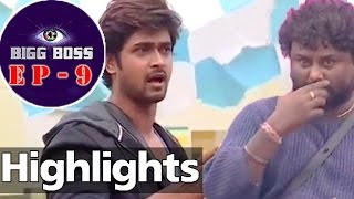 Exclusive: Bigg Boss 3 Episode 9 | Highlights | Day 9