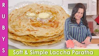 Simple Soft Laccha Paratha Recipe in Urdu Hindi - RKK