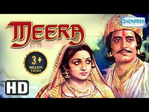 Xxx Mp4 Meera HD Hema Malini Vinod Khanna Bollywood Superhit Movie 3gp Sex