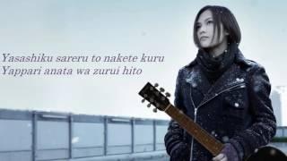 YUI - Namidairo Lyrics