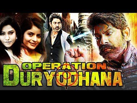 Xxx Mp4 Operation Duryodhana 2017 Hindi Dubbed 3gp Sex