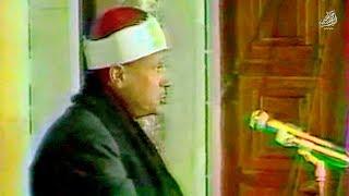 رائعة النور للشيخ عبدالباسط عبدالصمد في جامع الأزهر الشريف 1983م