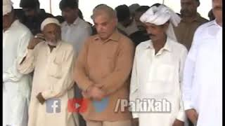 Imran khan eid namaz funny moments