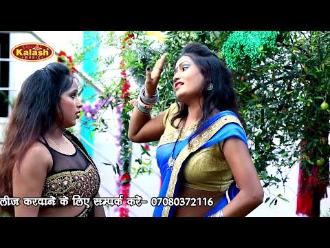 Xxx Mp4 इस साल का सबसे हॉट भोजपुरी गीत रात ससुरे संगे धइले Rajani Singh Bhojpuri Hit Songs 3gp Sex