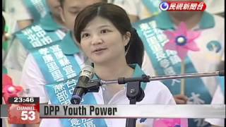 DPP Chairperson Tsai Ying-wen appears with young candidates in local elections