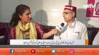 Shaheed Haroon Bilour Last Interview - Exclusively with DBTV