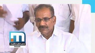 Honey Trap Case Involving AK Saseendran: Report On 21 Nov| Mathrubhumi News