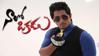 Nalo Okkadu  Movie Latest Stills Slide Show -  Siddharth, Deepa Sannidi, Srusthi Dange
