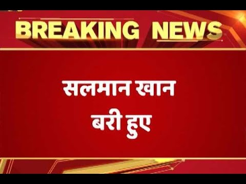 Xxx Mp4 Salman Khan Acquitted By Jodhpur Court In Arms Act Case 3gp Sex