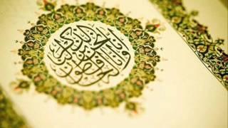 القرآن الكريم كاملا بصوت وديع اليمني (2\3)\ holy quran