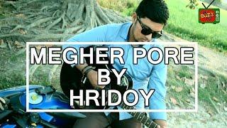 Megher Pore (মেঘের পরে) Guitar cover by Hridoy | Telefilm Mon Foringer Golpo | BD Buzz TV