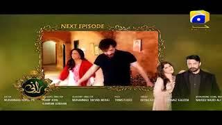 Rani - Next Episode 03 Promo Teaser | HAR PAL GEO