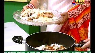 ইলিশ পোলাও - Recipe by Meherun Nessa presented at ATN RANNA GHOR (every Saturday11:30 AM)